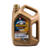 Picture of CALTEX Fully Synthetic 5W 40-4 X 4 LTR