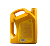 Picture of SHELL Helix HX5 15W 40-3 X 5 LTR